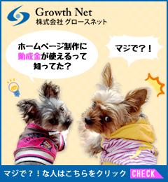 growthnet-bn01