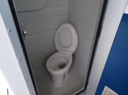 toilet-e1472462476982